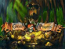 Азартный слот Ghost Pirates