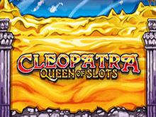Онлайн слот Cleopatra Queen Of Slots